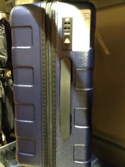 Diesen Koffer will ich haben